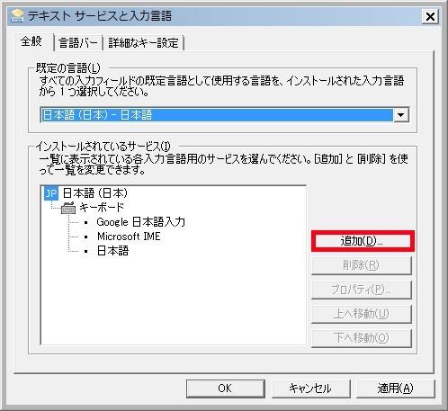 f:id:yuki_2021:20160904135051j:plain