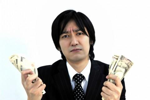 f:id:yuki_2021:20160904144729j:plain:w300