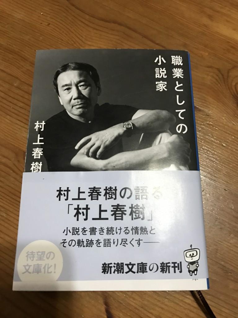 f:id:yuki_2021:20161227203015j:plain:w300