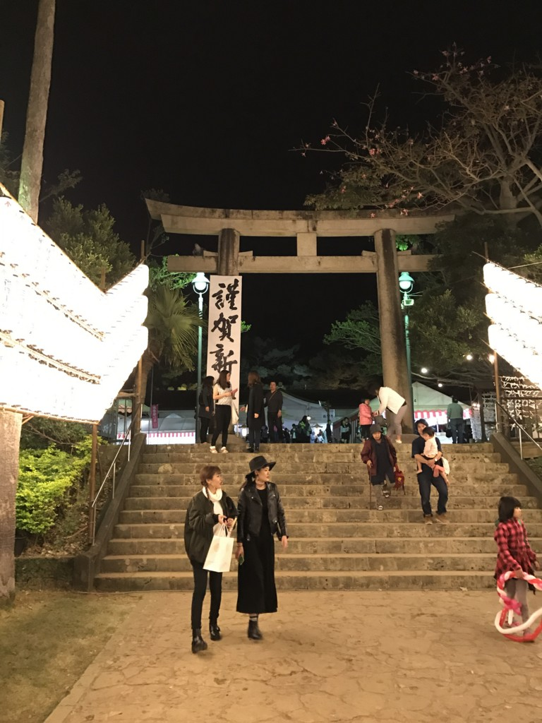 f:id:yuki_2021:20170103001809j:plain:w300