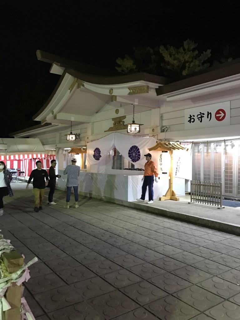 f:id:yuki_2021:20170103002300j:plain