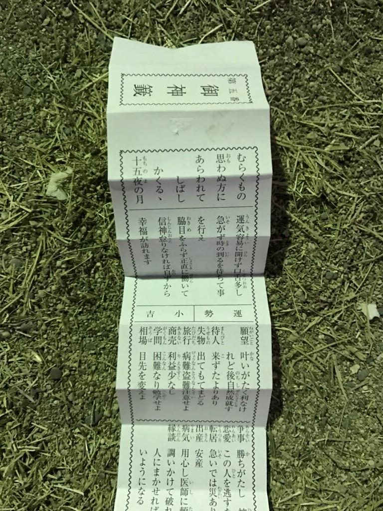 f:id:yuki_2021:20170103002446j:plain
