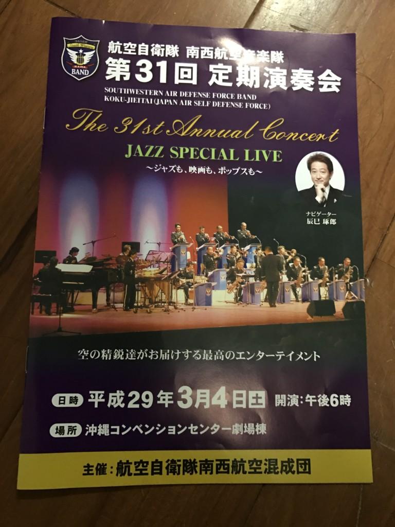 f:id:yuki_2021:20170304223812j:plain:w300