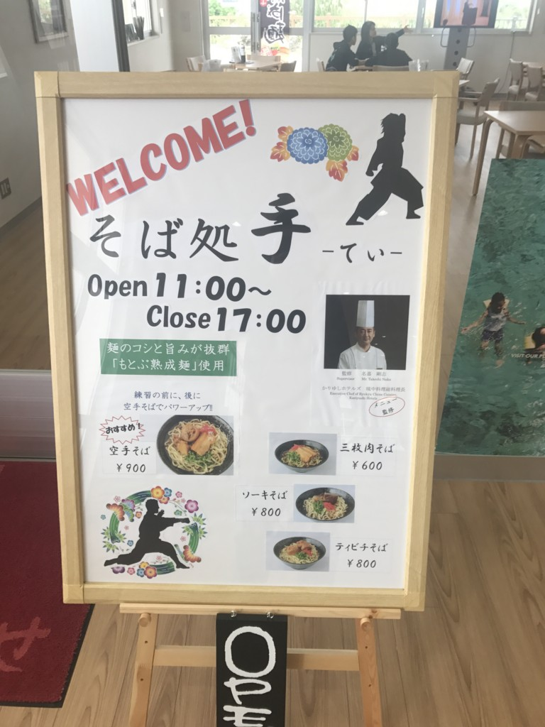 f:id:yuki_2021:20170321112435j:plain