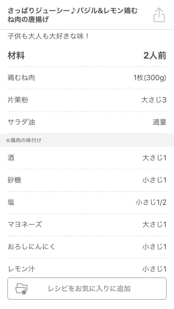 f:id:yuki_2021:20170530225419p:plain