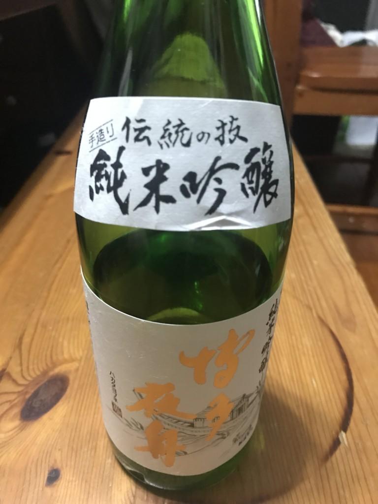 f:id:yuki_2021:20170603230154j:plain