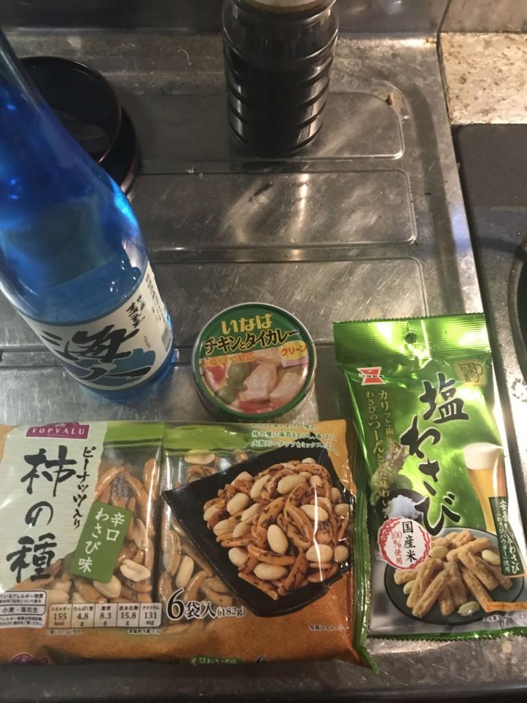 f:id:yuki_2021:20170609223344j:plain