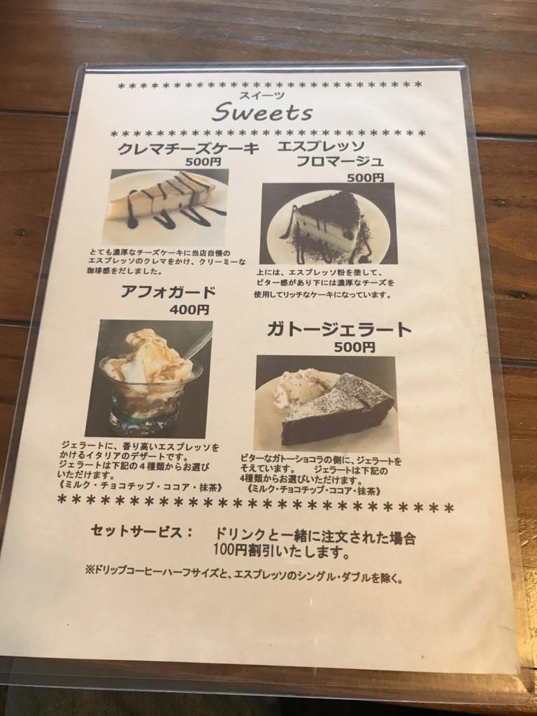f:id:yuki_2021:20170617220601j:plain