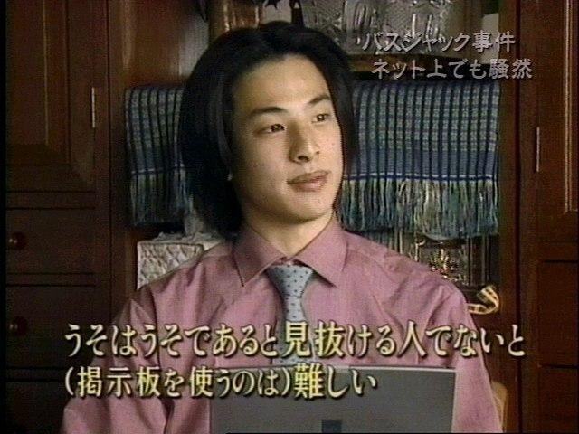 f:id:yuki_2021:20170720231523j:plain