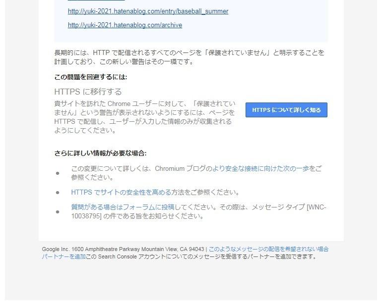 f:id:yuki_2021:20170819222235j:plain