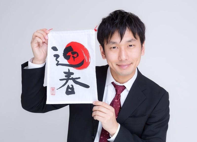 f:id:yuki_2021:20180102222600j:plain:w300