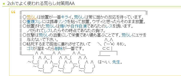 f:id:yuki_2021:20180219231518p:plain