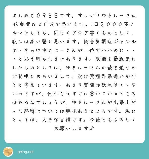 f:id:yuki_2021:20180401230427j:plain