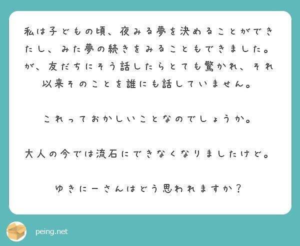 f:id:yuki_2021:20180401231638j:plain