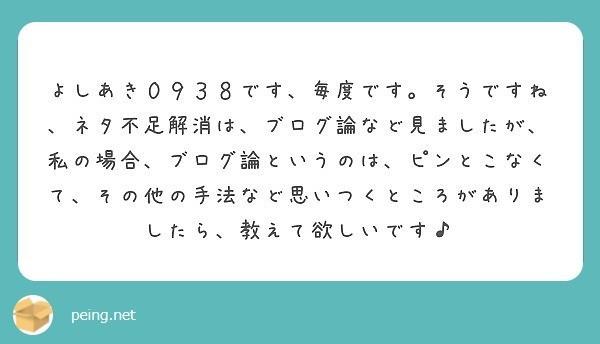 f:id:yuki_2021:20180408223352j:plain