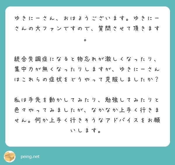 f:id:yuki_2021:20180408225138j:plain