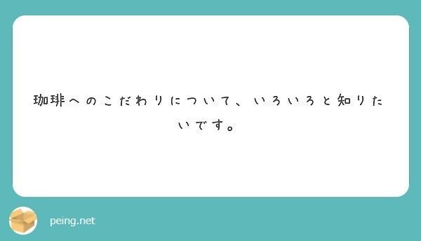 f:id:yuki_2021:20180415223537j:plain