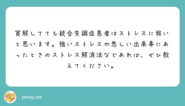 f:id:yuki_2021:20180415230250j:plain