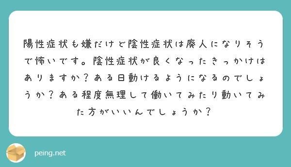 f:id:yuki_2021:20180422231607j:plain