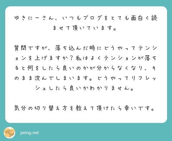 f:id:yuki_2021:20180520225146j:plain