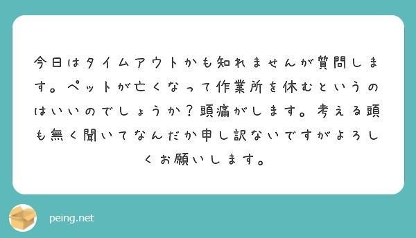 f:id:yuki_2021:20180520232125j:plain