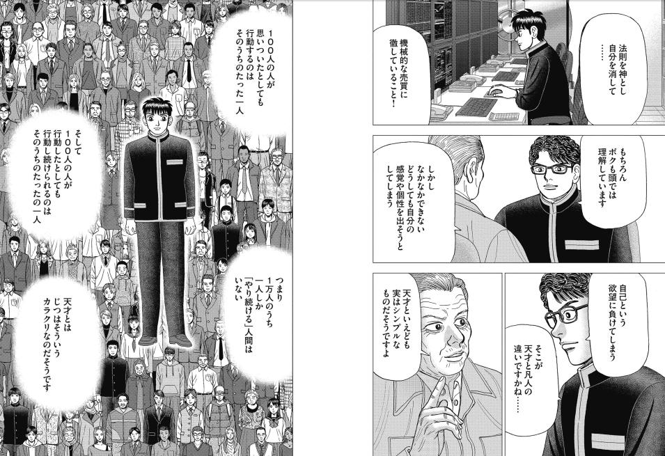f:id:yuki_2021:20180531010453p:plain