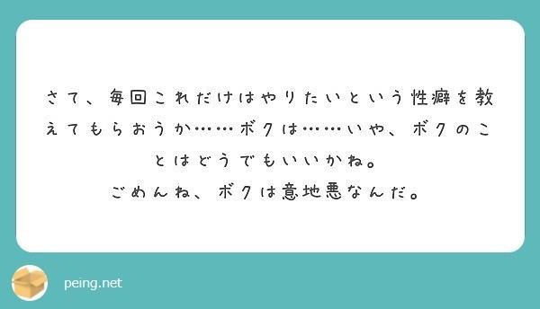 f:id:yuki_2021:20180604225622j:plain