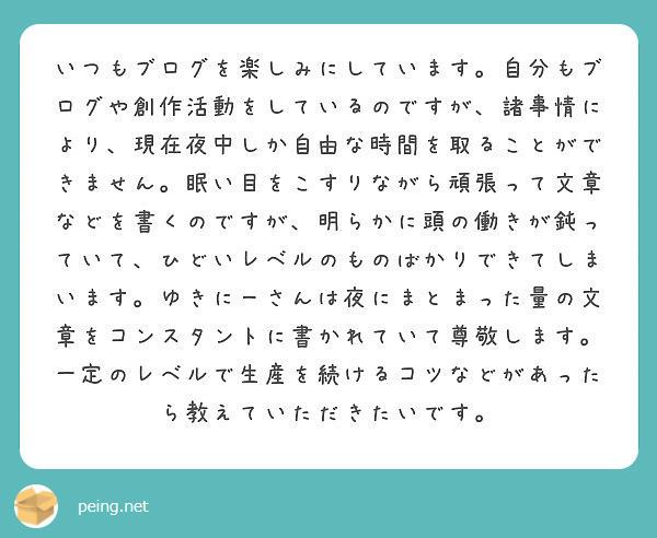 f:id:yuki_2021:20180604231710j:plain
