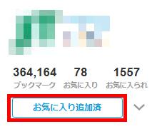f:id:yuki_2021:20180610232605p:plain