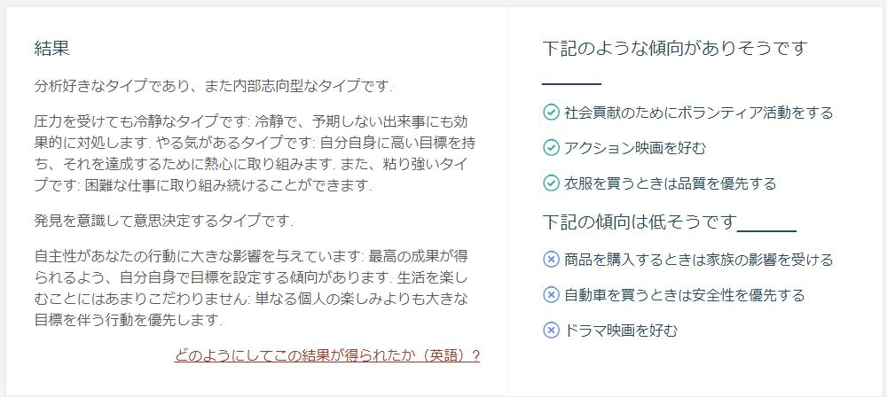 f:id:yuki_2021:20180612232203p:plain