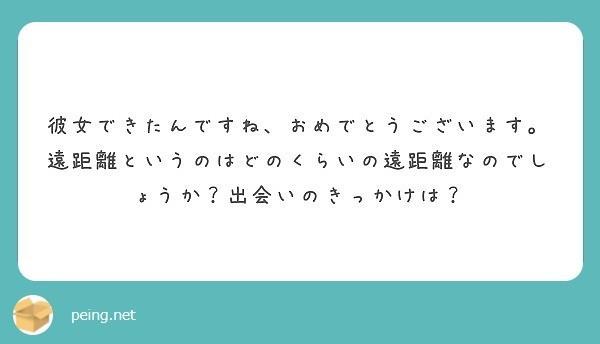 f:id:yuki_2021:20180617232332j:plain