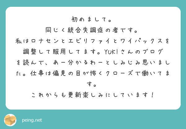 f:id:yuki_2021:20180624061700j:plain