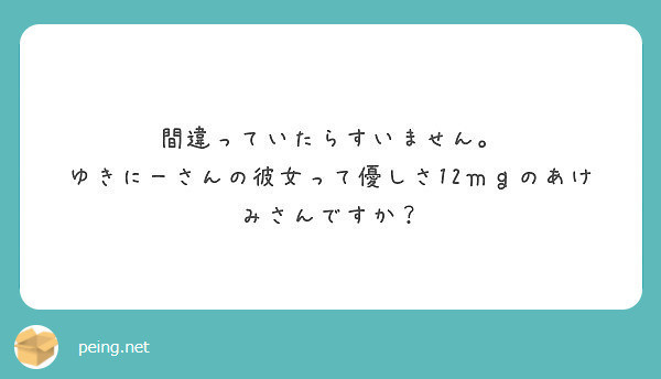 f:id:yuki_2021:20180701072159j:plain