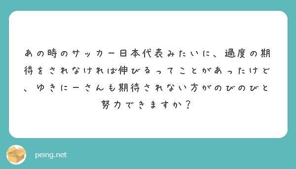 f:id:yuki_2021:20180708050639j:plain