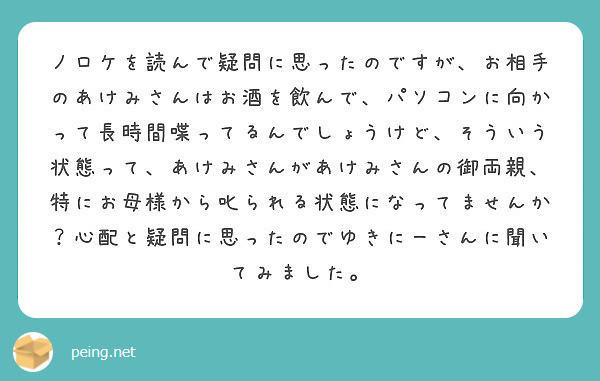 f:id:yuki_2021:20180722083156j:plain