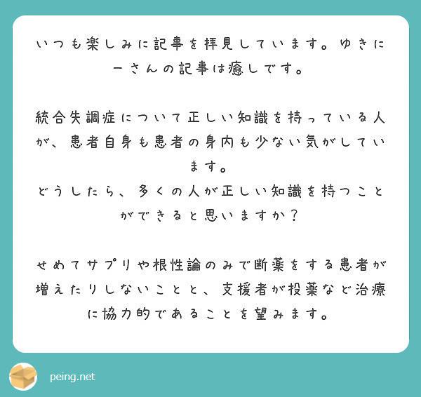 f:id:yuki_2021:20180729212940j:plain