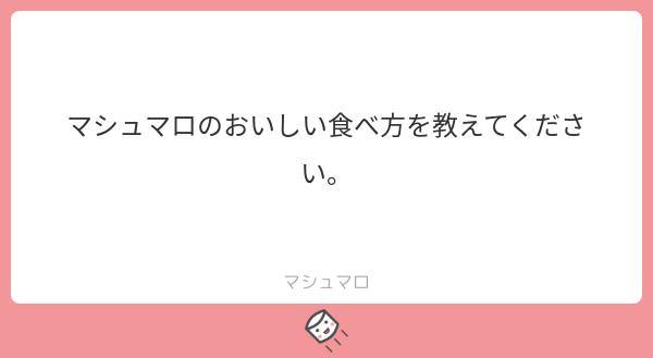 f:id:yuki_2021:20180805171602p:plain
