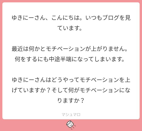 f:id:yuki_2021:20180805172640p:plain