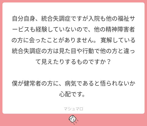f:id:yuki_2021:20180805175650p:plain