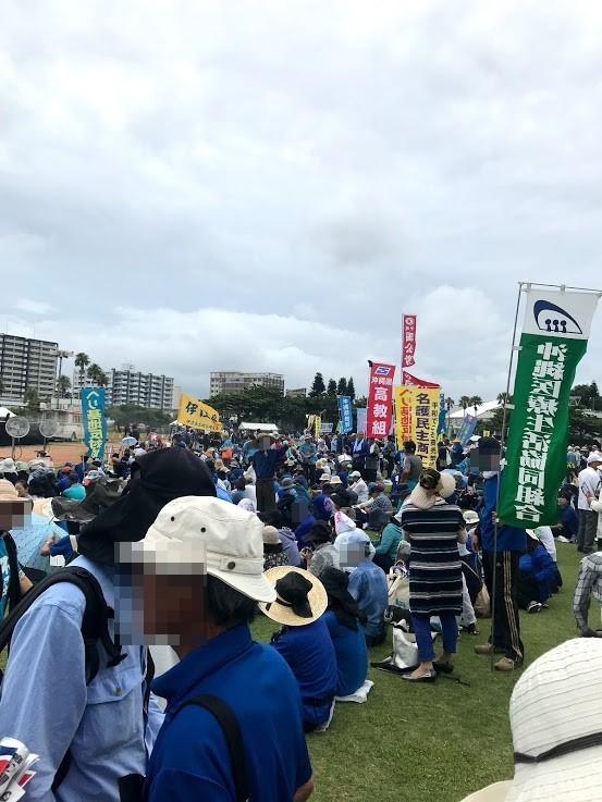 f:id:yuki_2021:20180811215052j:plain:w300