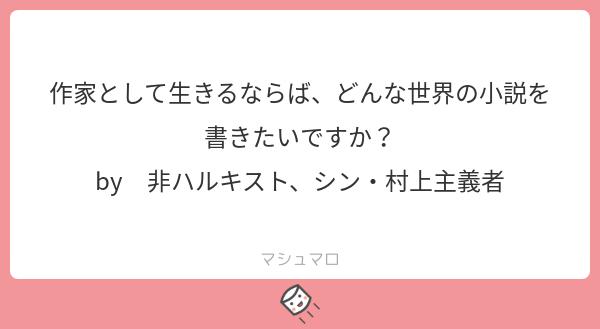 f:id:yuki_2021:20180812125445p:plain