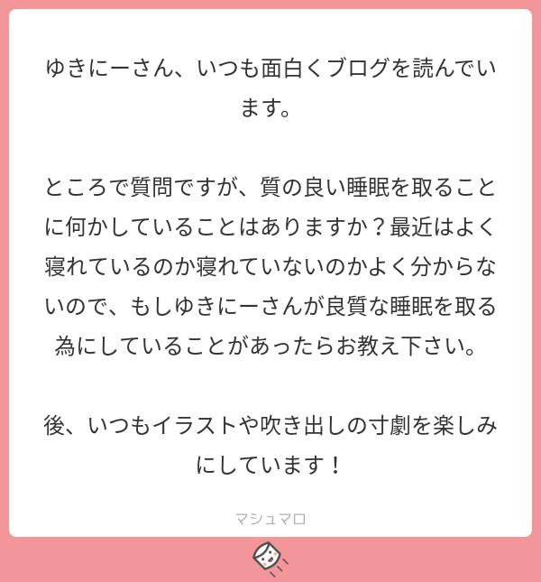 f:id:yuki_2021:20180812125455p:plain