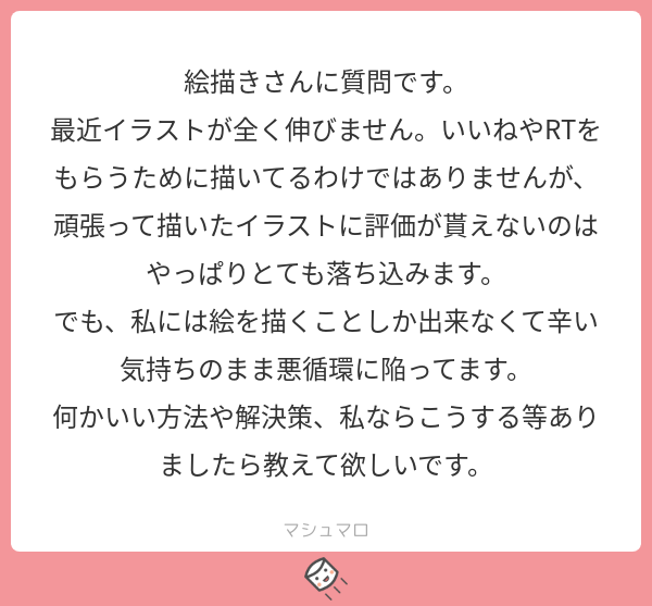 f:id:yuki_2021:20180818170229p:plain
