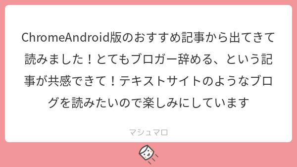 f:id:yuki_2021:20180819171803p:plain