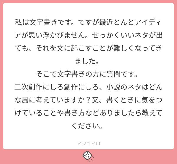 f:id:yuki_2021:20180819174154p:plain