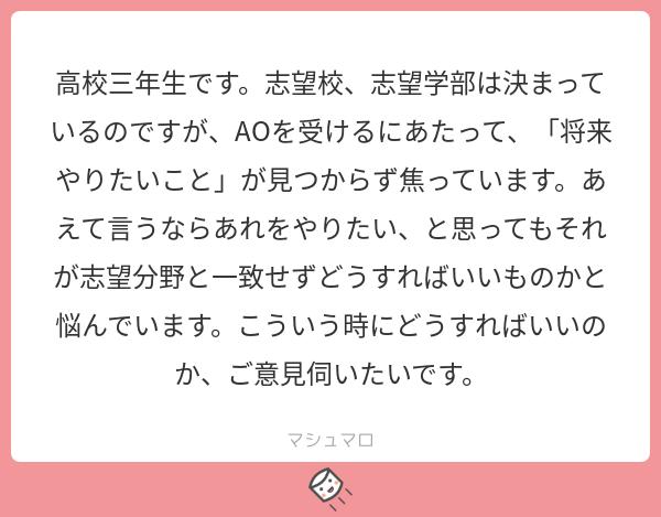 f:id:yuki_2021:20180903053751p:plain