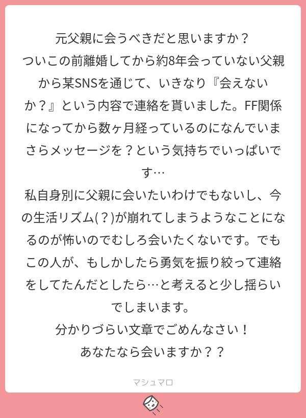 f:id:yuki_2021:20180903054907p:plain