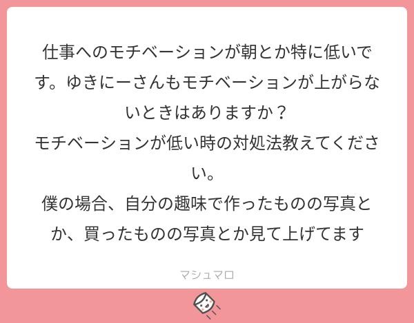 f:id:yuki_2021:20180903060735p:plain