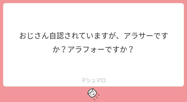 f:id:yuki_2021:20180909200448p:plain