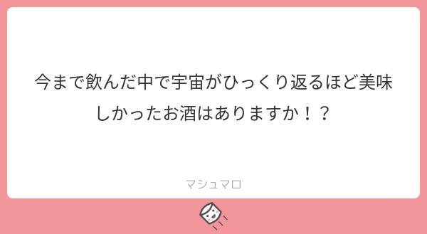 f:id:yuki_2021:20180909202051p:plain
